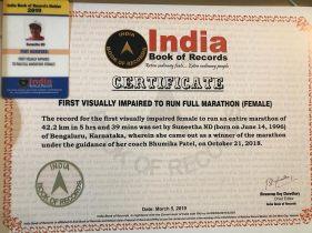 India record certificate vi sunitha