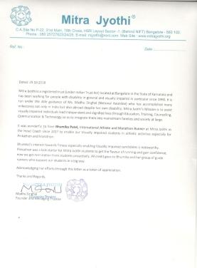 Mitra Jyoti Headcoach certificate Bhumika patel_page-0001